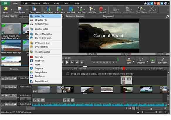 वीडियो  सॉफ्टवेयर